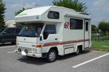 キャンピングカー セキソーボディ キャンパーエース470