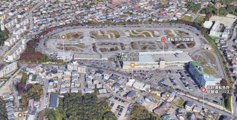 平針運転免許試験場の駐車場がな...