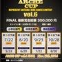 ARCHE CUP …