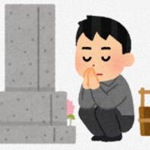 盂蘭盆(うらぼん)