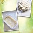 豆乳ヨーグルト ラブ