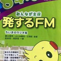 地元のラジオ発するF…