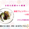 お知らせいろいろ♪D-CUBE奈良店の画像
