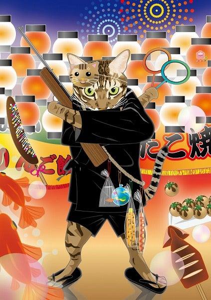 イラスト夏祭りの猫描いたよ 猫たまブログ