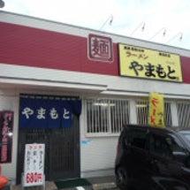 ラーメン山本(春日市…