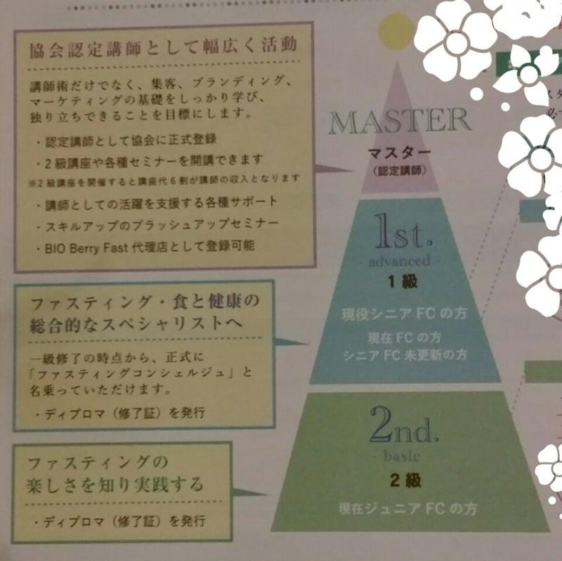 IMG_20170809_215729546.jpg