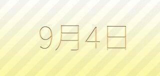 {E14D48AF-7FDC-4F84-A445-ACAE6E6E949D}