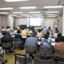 阪神第2回 学習会