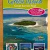 【子連れで海外旅行】ケアンズの旅②グリーン島への画像