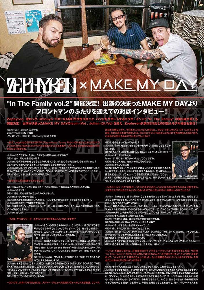 Zephyren×激ロック presents In The Family Vol.2開催決定!2の記事より