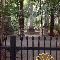 大倭神宮(おおやまとじんぐう)へ、やっと参拝に行けました。の記事に添付されている画像