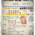 【最新情報】9月 レッスン・イベント・認定講座 (9/18現在)の記事より