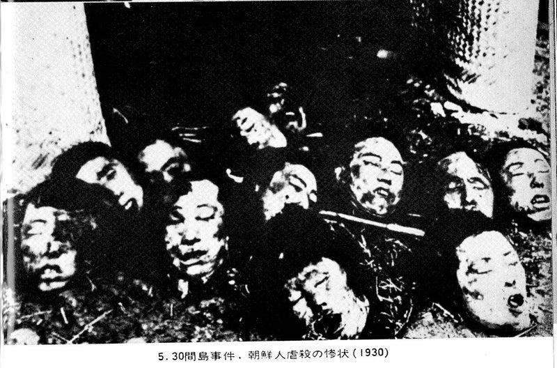 反日石碑テロとの闘い(19) | ...