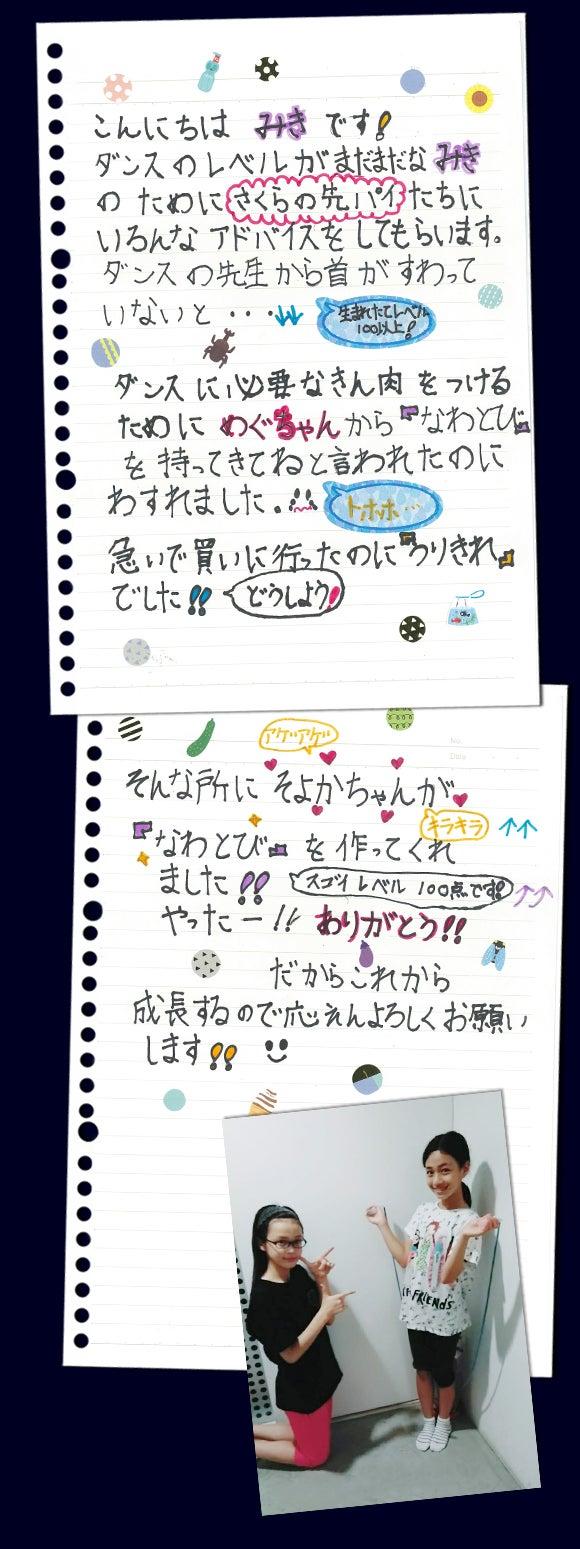 8/19大阪、8/20東京、サマソニDEATH!! #サマソニ ...