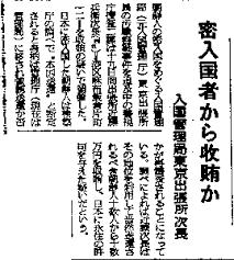 https://stat.ameba.jp/user_images/20170811/15/kujirin2014/43/db/p/o0213023714002620668.png?caw=800