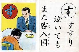 https://stat.ameba.jp/user_images/20170811/15/kujirin2014/5e/7a/j/o0276018314002623032.jpg?caw=800