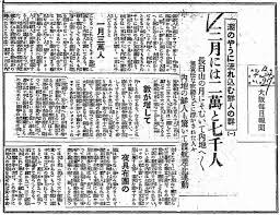 https://stat.ameba.jp/user_images/20170811/15/kujirin2014/80/83/p/o0256019714002620831.png?caw=800