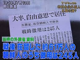 https://stat.ameba.jp/user_images/20170811/15/kujirin2014/d4/8e/j/o0259019414002623404.jpg?caw=800