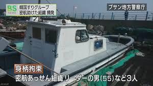 https://stat.ameba.jp/user_images/20170811/16/kujirin2014/53/ca/j/o0300016814002626823.jpg?caw=800