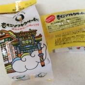 成城石井 解凍して食べる 横浜大飯店 杏仁ソフトクリーム