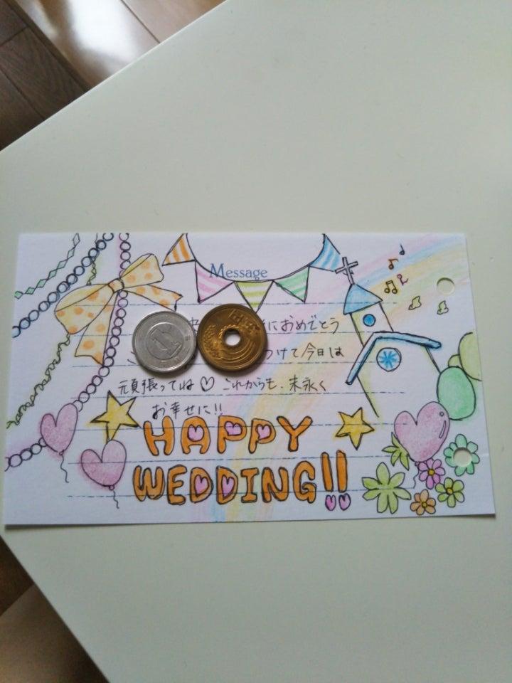 最新 結婚式 メッセージカード イラスト ベスト 壁紙イラスト