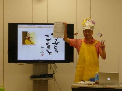 販売促進戦略のセミナーの講師|新潟