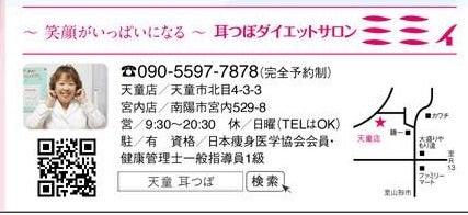 {C7A3CDB6-89EF-46A5-8F2C-B41E1B550DDA}