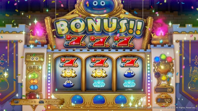 カジノ ドラクエ 場所 11 【ドラクエ11カジノ攻略】10万コインを貯めてプラチナブレードをゲットしました!【ジャックポットも有り!】