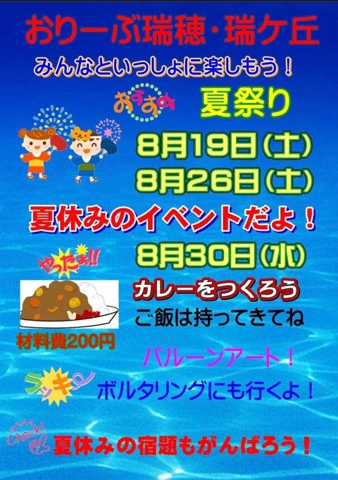 {D56087FA-D8FA-4351-AC57-09C307DE568D}