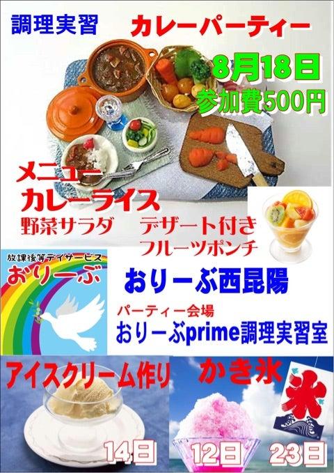 {290A901C-2A0F-4ECE-8472-7E379492BF31}