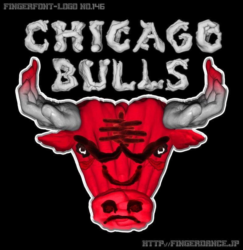 シカゴ ブルズ chicago bulls fingerfont logo no 146 フィンガー