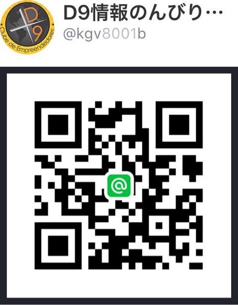 {9A676572-FA91-450D-AE5B-F5DD553A4D54}