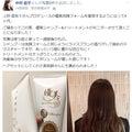 #ミセス日本グランプリの画像