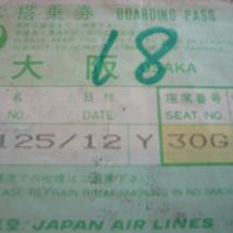 日航機墜落事故から3…