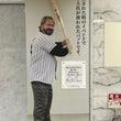 大阪ひとり旅 ラスト