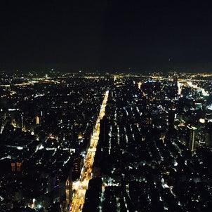 台灣✡の画像