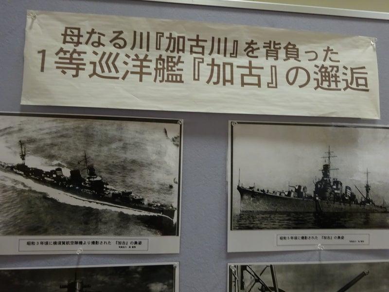 兵庫県で最初に出来た「陸軍加古川飛行場」