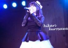 mifahikari3.jpg