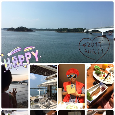 念願のお祝い旅行へ(day590)の記事に添付されている画像