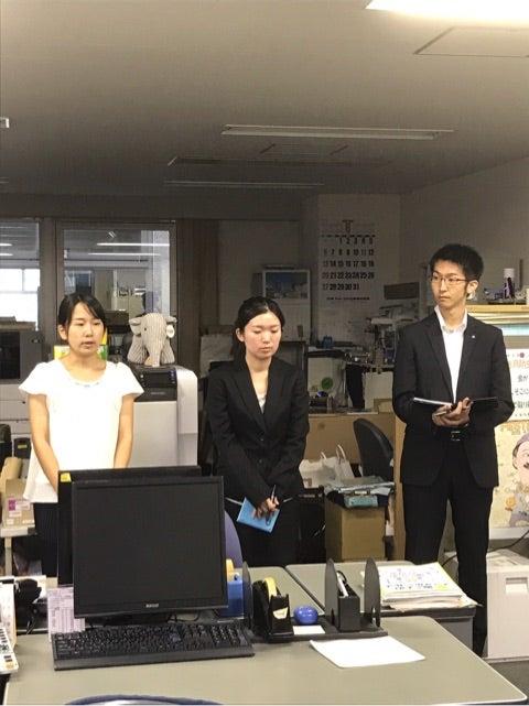 委員 会 横浜 市 教育