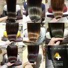 湿気から髪の広がりをおさえる対策。。。髪質改善矯正の記事より