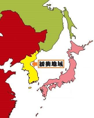 緊急拡散】北朝鮮崩壊後考 | 戦...