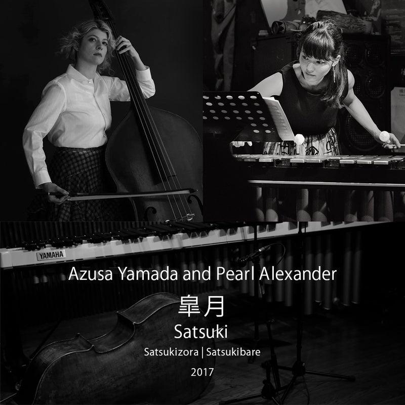山田あずさ×パール・アレキサンダー at 茶会記 2017