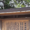 【三重】伊勢市:伊勢神宮(内宮)の画像