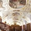 世界で一番美しい図書館 ストラホフ修道院の画像