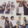 英語力を活かして何か始めたい方♡講師仲間募集!の画像