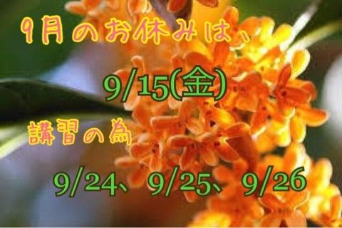 {4F1F91AB-B3BB-403C-8155-D2BBB393AE6F}