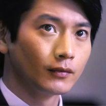 「アキラとあきら」第6話の展開☆の記事に添付されている画像