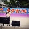 8/5〜第63回かみふくおか七夕まつり〜の画像