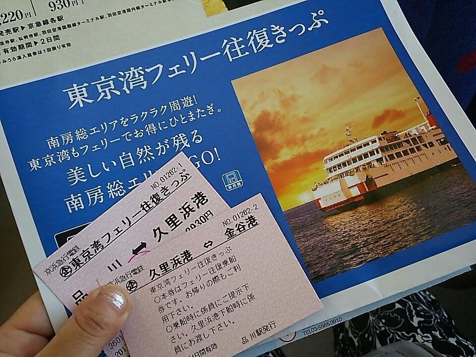 https://stat.ameba.jp/user_images/20170815/21/mamakeromi/33/da/j/o0960072014005786655.jpg
